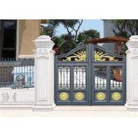 成都铝艺铁艺栏杆大门栏杆