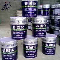 非固化橡胶沥青防水涂料屋面地下室防水