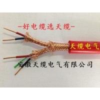 ZR-IA-KX-本安型熱電偶補償電纜(皖特纜牌