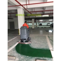 徐州高美GM-MINI驾驶洗地机