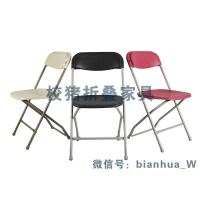 工厂直销批发  轻便好收纳折叠椅 简椅 3色可选