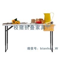 工厂直销批发 1m22 户外野餐折叠桌