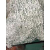 沥青聚酯纤维