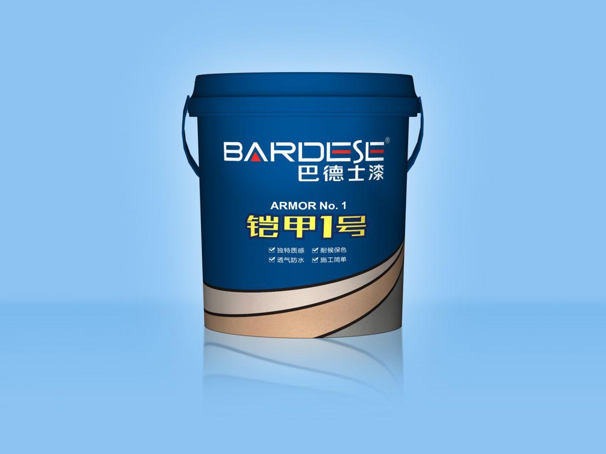 巴德士外墙仿石漆涂料铠甲1号产品