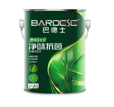 巴德士净味抗菌竹炭3合1