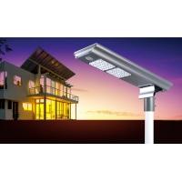 40W智慧型一体化太阳能路灯新农村路灯