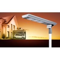 60W智慧型一体化太阳能路灯 新农村路灯