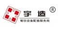 广州艾缇电器有限公司