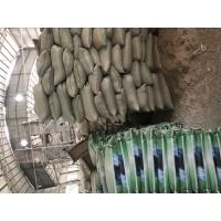 混凝土速凝剂生产厂家13598875853