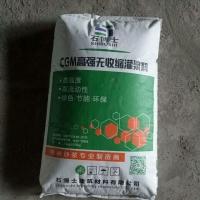 河津高强无收缩灌浆料厂家行业可靠品牌