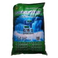 孟州供应灌浆料价格,设备二次灌浆料,高强无收缩灌浆料