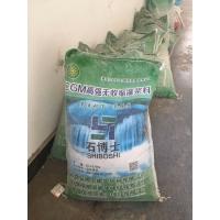 河南设备基础灌浆料价格 设备基础灌浆料厂家行业可靠品牌