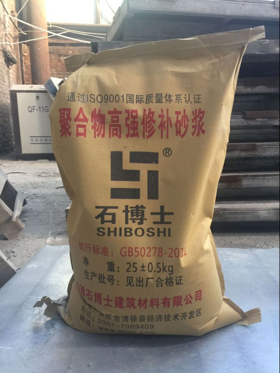 焦作供应高强聚合物加固砂浆厂家