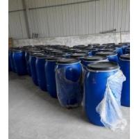 優質速凝劑液體無堿速凝劑廠家直銷速凝劑混凝土液體速凝劑