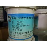 13733179705厂家直销电话 环氧修补砂浆