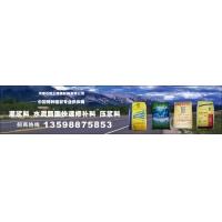 平舆县新蔡县正阳县灌浆料厂家优选品牌