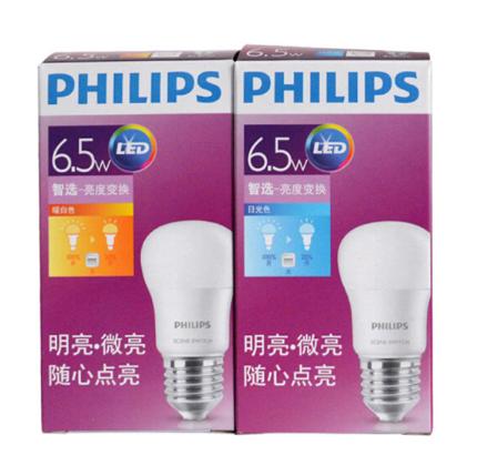 飞利浦灯泡LED灯泡球泡节能灯泡3W/5W/7W节能灯E27