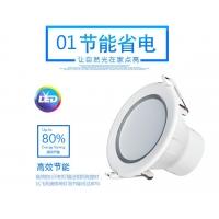 飞利浦LED筒灯2.5寸-4寸嵌入式天花灯筒灯暖光白光