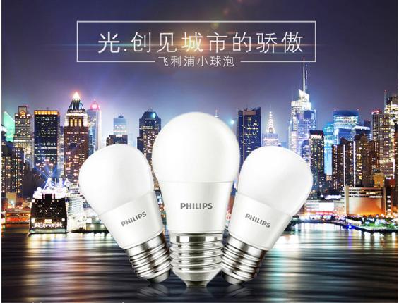深圳航行者科技有限公司