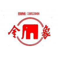 江苏省金象传动设备股份有限公司