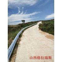 山西太原波形护栏热镀锌护栏板高速公路护栏厂家直销
