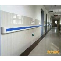 翔力生产优质医用走廊防撞扶手@PVC140防撞扶手