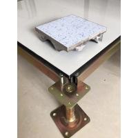鄂州静电地板厂家直销德国品质 昭美鄂州静电地板