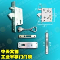 供应工业门锁推拉门门锁钩锁平移门门锁推拉门锁大门锁