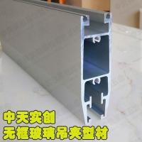 供应无框玻璃门专用玻璃夹型材12厘玻璃专用玻璃夹铝型材