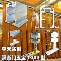 供应重型隔断门吊轮吊轨T-300型折叠门吊轮吊轨双轮承重60