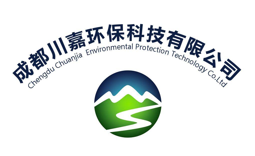 成都川嘉环保科技有限公司