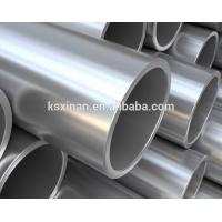 长期供销 苏州多规格耐磨型材 挤压材料7075高强度铝板