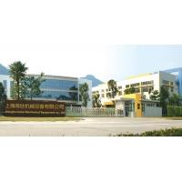 上海帛鈦機械設備有限公司