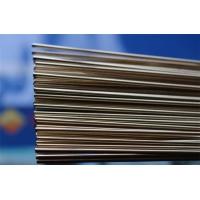磷銅焊條 HL201 BCu93P 冰箱空調焊接 HZ-Cu