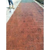 彩色利露骨料透水混凝土壓花地坪模具保護劑脫膜粉彩色防滑路面