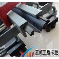 鑫威橡胶供应质优价廉各种型号伸缩缝