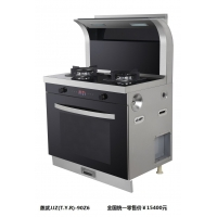 莱图集成灶-蒸武JJZ(T.Y.R)-90Z6