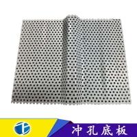 底板彩钢板冲孔压型 铝镁锰金属屋面底板