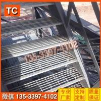 工地专用踏步板/车库热镀锌钢板围栏/东莞排水沟盖板定制