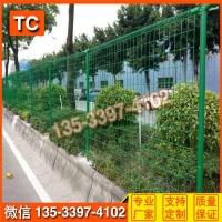 河源市区道路绿化中央护栏 铁丝网护栏娃哈哈 包塑护栏网