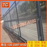 湛江警区训练场围栏网 东海岛围墙隔离网 358防爬网畅销