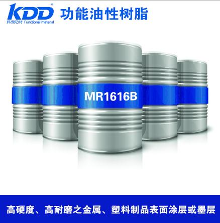 由特殊单体聚合改性的高耐溶剂高硬耐磨羟丙树脂