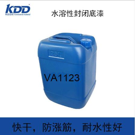 水性木器封闭底树脂光油防涨筋耐水干性快色精相容性好