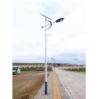 太阳能路灯,太阳能路灯价格,太阳能路灯厂家