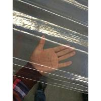 艾珀耐特防腐瓦艾珀耐特阳光板