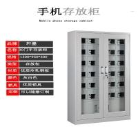 手机充电柜存放柜存储柜五孔加usb接口充电柜