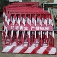 广西文明施工防护栏   南宁临边安全防护栏