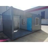 大波纹门禁集装箱活动房出售适用于工地等地方