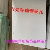 玻璃钢板生产线 胶衣板生产线 防滑花纹板生产线