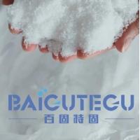 酸性粉剂固化剂
